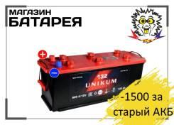 Unikum. 132А.ч., Прямая (правое), производство Россия