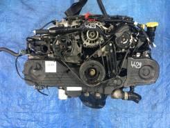 Контрактный ДВС Subaru Legacy BP5 EJ203 A4429