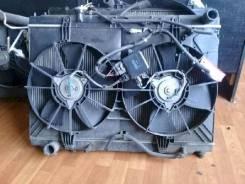 Радиатор кондиционера Nissan Fuga