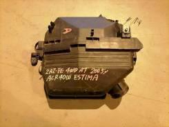 Корпус воздушного фильтра Toyota Alphard; Estima