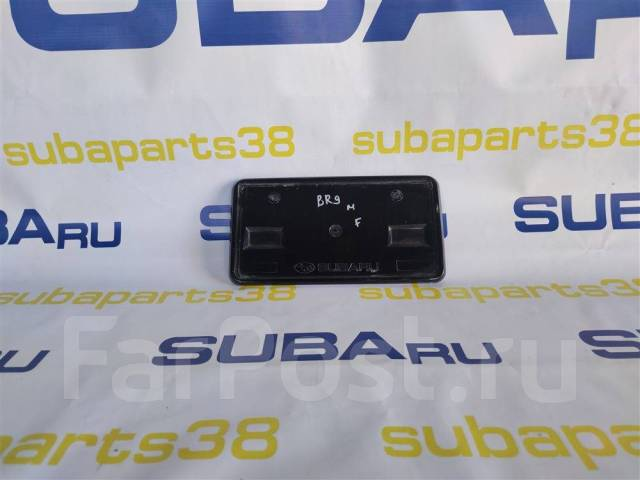 Рамка под номер Subaru Legacy 2010 [J1017AJ531] BR9 EJ253