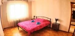 1-комнатная, улица Астана Кесаева 5. 47,0кв.м.