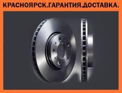 Диск тормозной, Япония|Красноярск|Отправка в регионы|Toyota bb