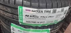 Nexen N'blue HD Plus, 165/70 R14