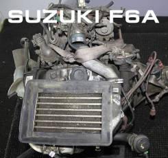 Двигатель Suzuki F6A | Установка Гарантия Кредит