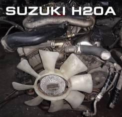 Двигатель Suzuki H20A | Установка Гарантия Кредит