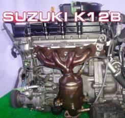 Двигатель Suzuki K12B | Установка Гарантия Кредит