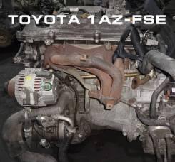 Двигатель Toyota 1AZ-FSE | Установка Гарантия Кредит