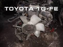 Двигатель Toyota 1G-FE | Установка Гарантия Кредит