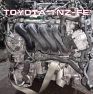Двигатель Toyota 1NZ-FE | Установка Гарантия Кредит