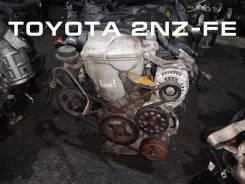Двигатель Toyota 2NZ-FE | Установка Гарантия Кредит