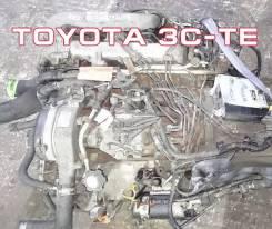 Двигатель Toyota 3C-TE | Установка Гарантия Кредит