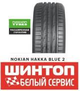 Nokian Hakka Blue 2, 195/65 R15