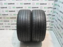 Pirelli P Zero Rosso, 225/40 R18