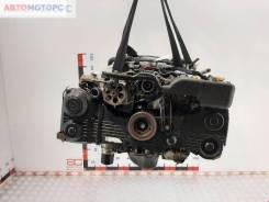 Двигатель Subaru Legacy 4 2005, 2 л, Бензин (EJ204 / 0532279)
