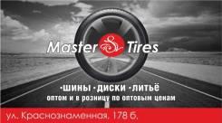 Склад- магазин Master Tires: Япония, Китай и Корея по оптовым ценам