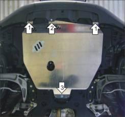 Защита картера Honda Civic 5D 2005-2012г. в. Алюминий 5мм