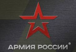 Военнослужащий по контракту. Улица Лермонтова 33А