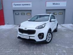 Бампер передний Kia Sportage QL (2016 - н. в. ) в Барнауле