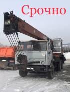 Сибиряк. Автокран на базе Камаза 20тн, 18,50м.