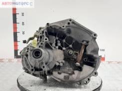 МКПП 5-ст. Citroen Xsara 1998, 1.4 л, бензин (20CE43)