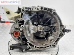 МКПП 5-ст. Citroen C3 2005, 1.4 л, дизель (20DM25)