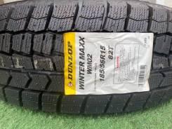 Dunlop Winter Maxx WM02, 185/55 R15