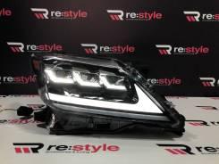 Фары Lexus LX570 2012-2015 Стиль 2020