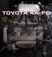 Двигатель Toyota 4A-FE | Установка Гарантия Кредит