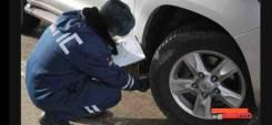 Аренда колес для регистрации в гибдд