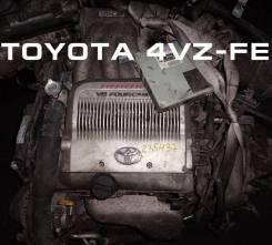 Двигатель Toyota 4VZ-FE | Установка Гарантия Кредит
