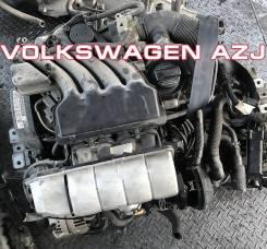 Двигатель Volkswagen AZJ | Установка Гарантия Кредит