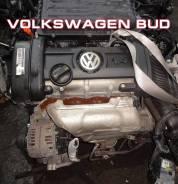 Двигатель Volkswagen BUD Контрактный | Установка, Гарантия, Кредит