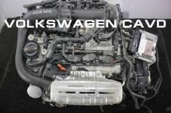 Двигатель Volkswagen CAVD   Установка Гарантия Кредит