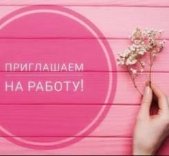 Оформитель-регистратор. РЦ Иркутск. Иркутск