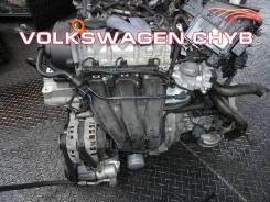 Двигатель Volkswagen CHYB   Установка Гарантия Кредит