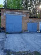 Продаётся отличный земельный участок все в шаговой доступности Северск. 10 000кв.м., собственность, электричество, вода