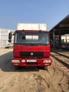Sinotruk. Срочно Продам грузовик рефрижератор, 6 494куб. см., 5 500кг., 4x2