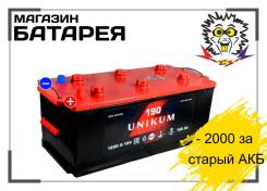 Unikum. 190А.ч., Обратная (левое), производство Россия
