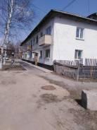 1-комнатная, Кавалерово, улица Гагарина 11. Оловотранс, частное лицо, 28,6кв.м. Дом снаружи