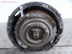 АКПП Mercedes CLS (C218) 2010 - 2018, 5.5 л, бензин (722967)