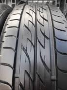 Bridgestone Nextry Ecopia, 175/60 R16 82H