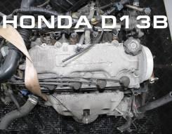 Двигатель Honda D13B контрактный | Установка Гарантия