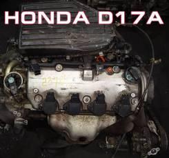 Двигатель Honda D17A контрактный | Установка Гарантия