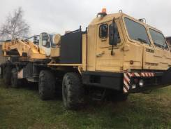 БАЗ. Продам Автокран КС-6973 50 тонн, 36,00м.