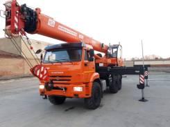 Камышин КС-55713. 5К-4 31 метр (6х6), 11 000куб. см., 32,00м.
