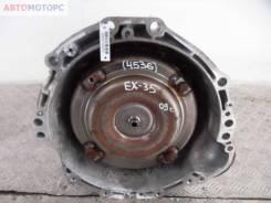 АКПП Infiniti EX I (J50) 2007 - 2013, 3.5 л, бензин (3EX4D)