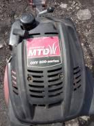 MTD. Продам мотокультиватор OHV 600 - seeries