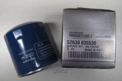 Фильтр Масляный (Hyundai-KIA) S2630035530 S2630035530