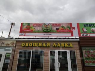 Продавец-кассир. ИП Долгов К.А. Улица Ленина 31